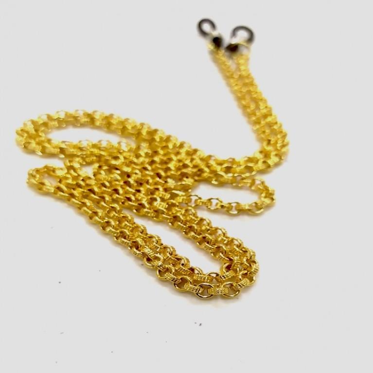 Χρυσή Μεταλλική Αλυσίδα Στρογγυλή